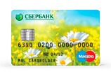 Дебетовые и кредитные карты Сбербанка
