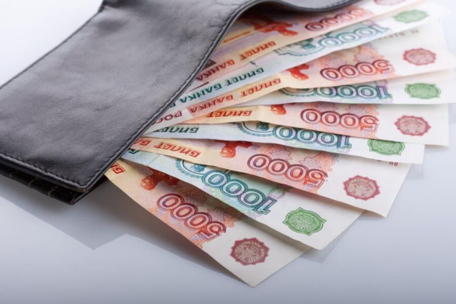 SMS предложение от Сбербанка по одобренному кредиту