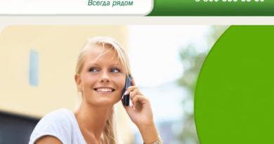 Телефон Сбербанка бесплатный круглосуточный 8-800-555-55-50: техподдержка
